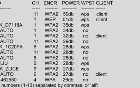 使用Wifite破解无线网络