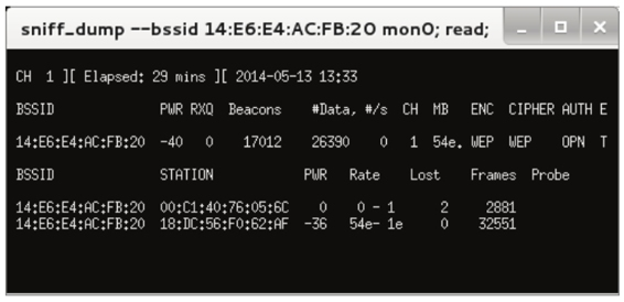 Gerix Wifi Cracker破解无线网络-之网卡教程
