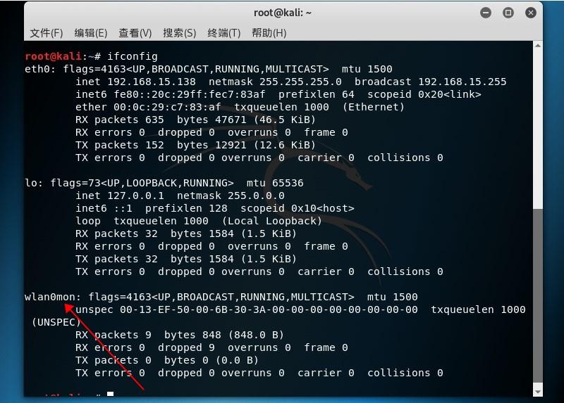 使用双频网卡在kali linux扫描5Ghz无线网频段(Aircrack-ng套件扫描5G)
