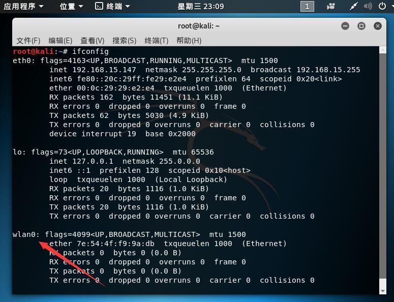 kali linux下安装rtl8812au(Realtek RTL8812AU)网卡驱动方法与操作步骤