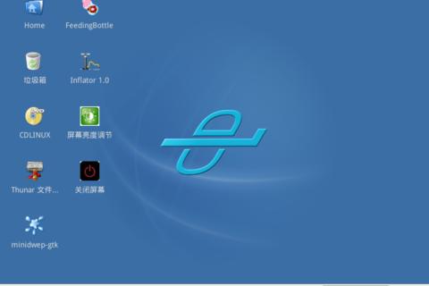 最新CDlinux下载地址