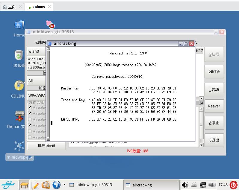使用CDlinux破解wifi密码简单操作步骤教程