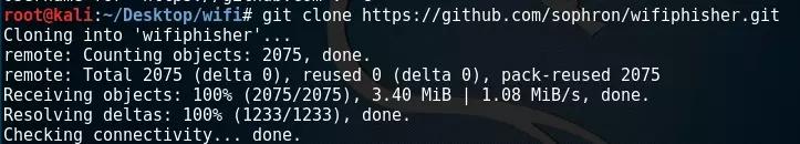 kali linux安装wifiphisher 钓鱼工具的安装