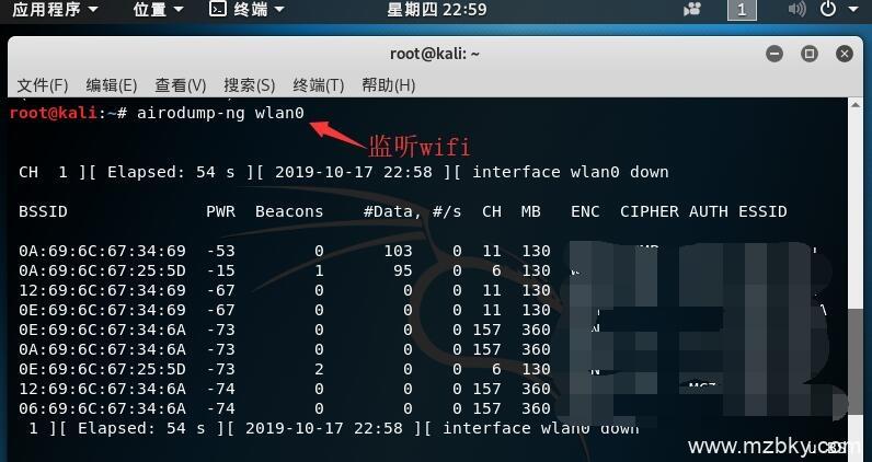rtl8812au kali linux下监听wifi方法与步骤