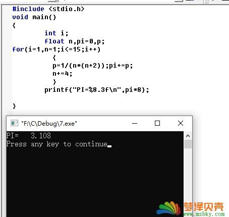 C程序设计【每日一个小程序案例7】下面的公式可以用来计算圆周率PI的近似值:pi/8=1/(1*3)+1/(5*7)+1/(9*11)+…… 请编程序计算公式的前15项,看pi的近似值是多少,编程从键盘输入一个整数值k,再循环输入k个整数num,统计其中正数、零和负数的个数,分别存于整型变量a,b,c中并输出