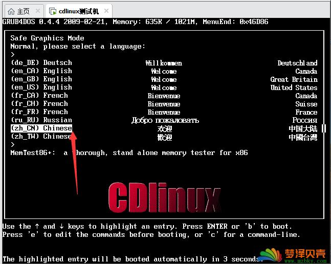 vmware新建安装cdlinux