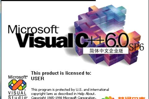 vc 6.0(Visual C++ 6.0)官方中文版下载 精简版【支持win10】