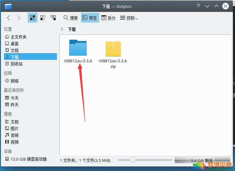 kali linux2019.4 rtl8812au/rtl8814au驱动安装教程适用于linux内核5.3版本