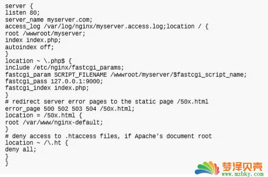 在Ubuntu上安装Nginx简单方法