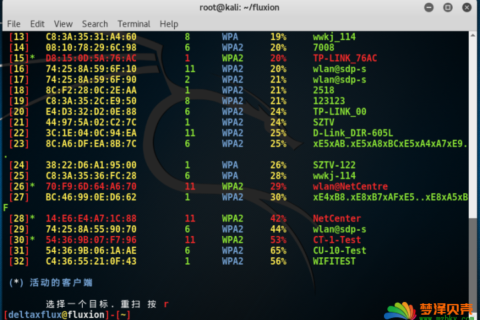 Aircrack-ng套件之破解wifi视频教程