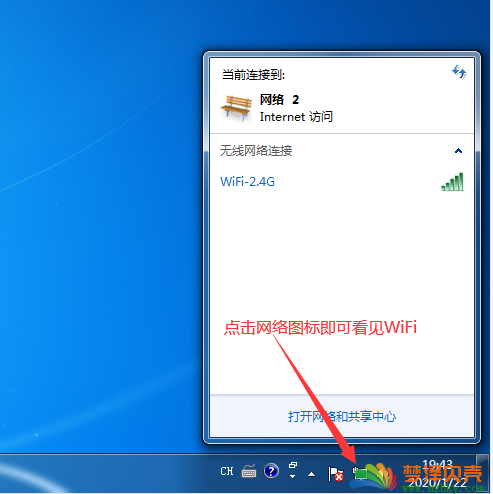 RT3070网卡之Windows7中使用方法