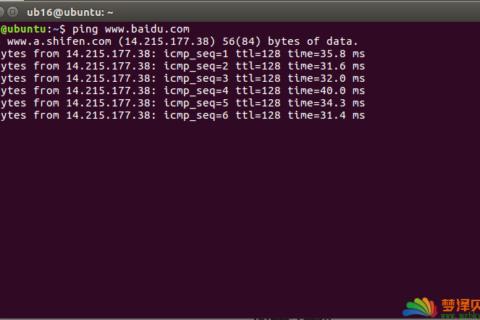 Ubuntu连接上WiFi不能上网
