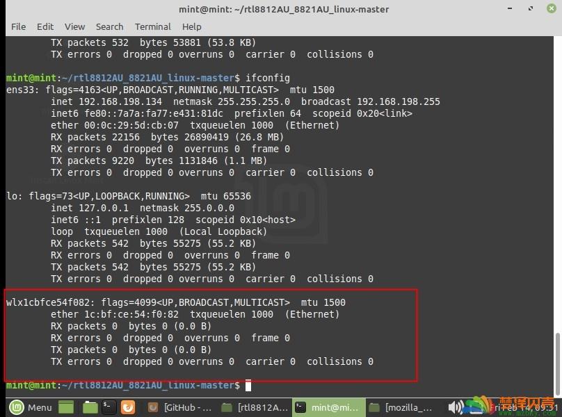 Linux Mint19.3安装rtl8812au网卡驱动方法