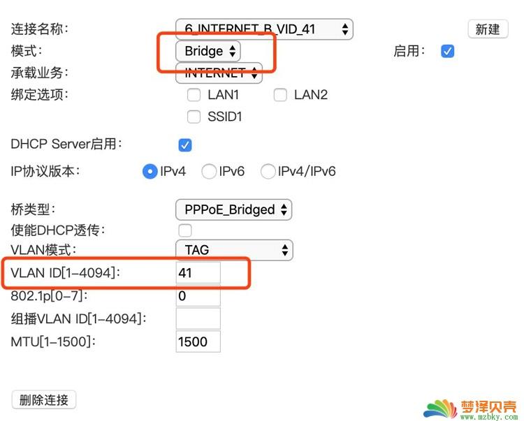 树莓派 + DDNS 绑定域名实现外网访问