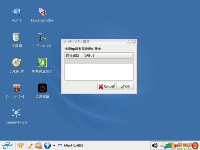 cdlinux开启ftp无法显示ip地址解决方法