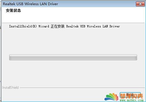 win7上安装rtl8811cu  rlt8812au rlt8812bu rlt8814au等usb无线网卡驱动