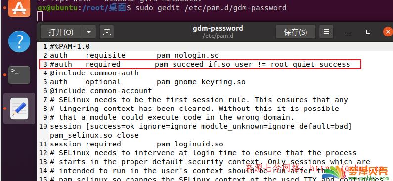 ubuntu20.04 使用root用户登录系统
