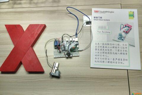 智能门锁:SLock 项目开发记录