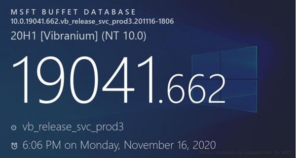 微软发布Windows10 20H1/20H2更新:修复大量问题