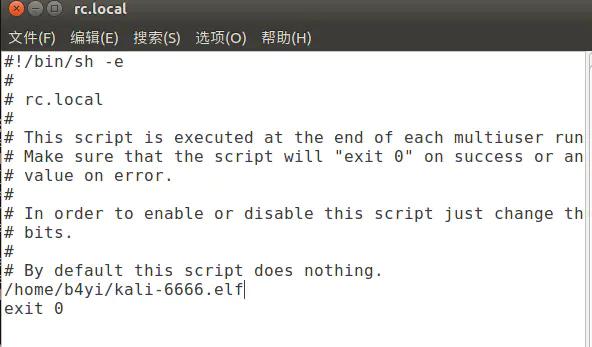 Linux应急响应入门——入侵排查