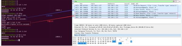 在鸿蒙设备上运行TFTP服务器,实现文件上传、下载、保存