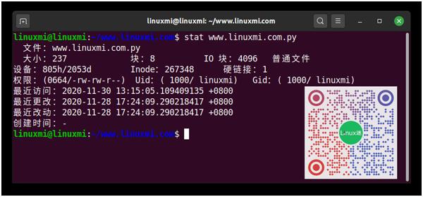 入门教程-Linux中比ls命令更好的8个stat命令示例