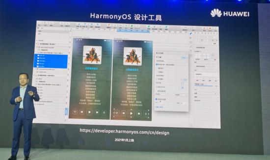 华为鸿蒙OS手机Beta版正式发布,跨端和入口有多大吸引力