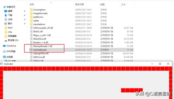 程序安装包咋制作的?Qt程序打包三部曲,从应用程序到安装包