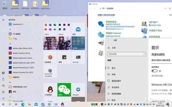 Windows 10X今年即将袭来?你会为它捏把冷汗吗?