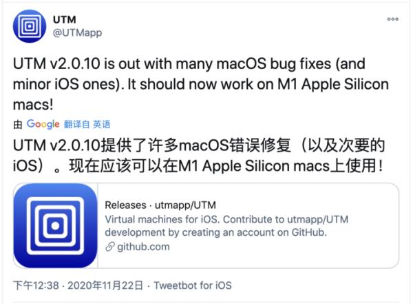 如何在最新款 Mac 上用 Windows 软件?这里有 7 种解决方案