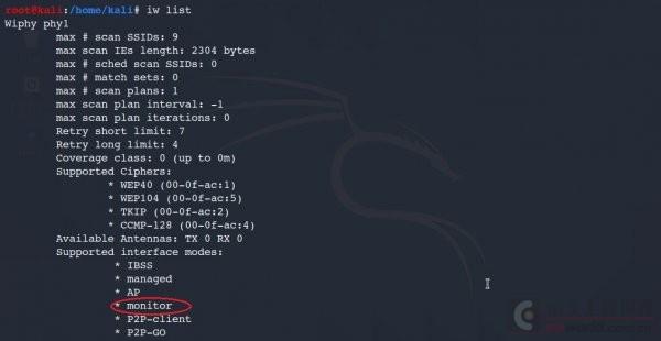 RTL8812网卡 kali破解WiFi密码