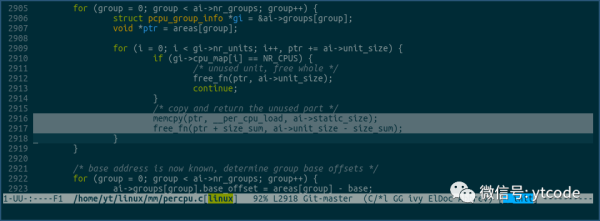 一张图看懂Linux内核中Percpu变量的实现