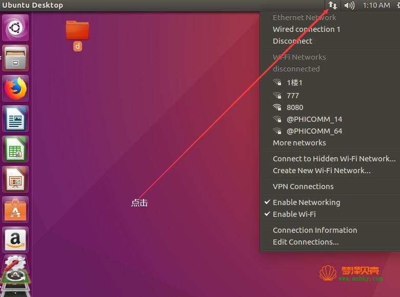 Ubuntu16.04安装USB网卡驱动教程-RTL8812