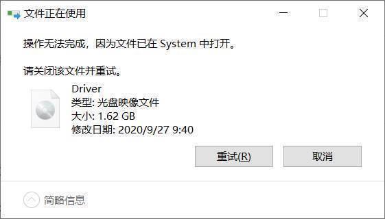 联想PC驱动下载管理工具