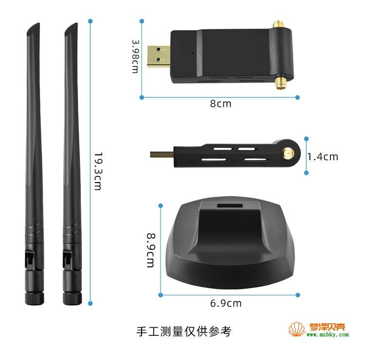 rtl8814au 1900兆usb无线网卡双天线/Dual antenna of rtl8814au 1900 MB USB wireless network card